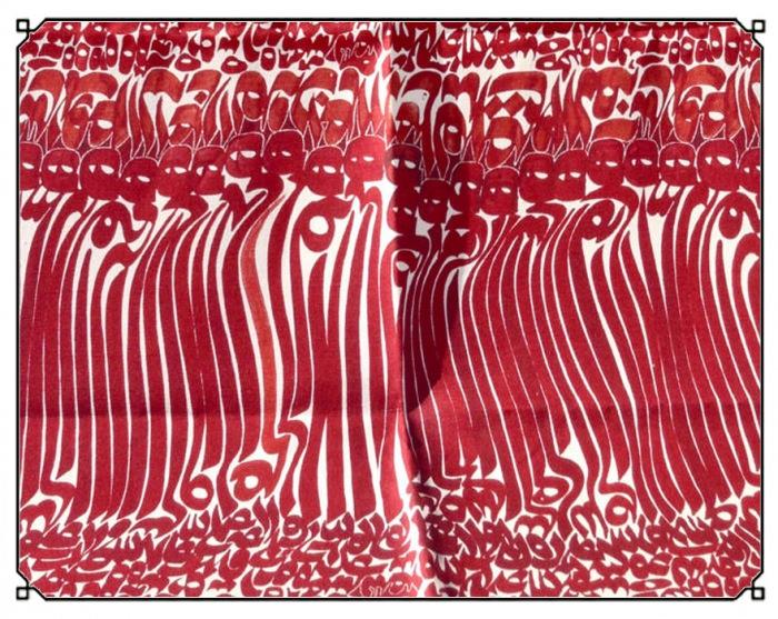 Persia Kufik Segni red